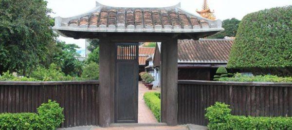 Trường Dục Thanh -Phan Thiết
