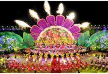 Lễ hội hoa Đà Lạt