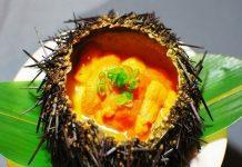 Nhum Phú QuốcMón ăn ngon ở Phú Quốc